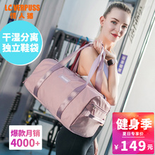 Fitness bag women's bag tide shoulder yoga bag lightweight sports portable training package dry and wet separation swimming travel bag
