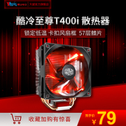 CoolerMaster T400i Desktop CPU Cooler 4 heat pipe PWM controllo della temperatura LED fan heat heat pipe diretto