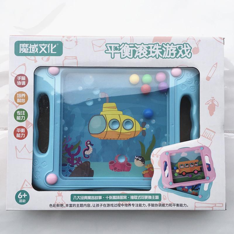 [双十二]魔域文化儿童专注力训练益智玩具掌上平衡滚珠游戏走珠
