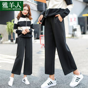 Wide leg pants fall winter 2017 new fall seven points high waist relaxed leisure Korean summer snow spinning straight nine pants