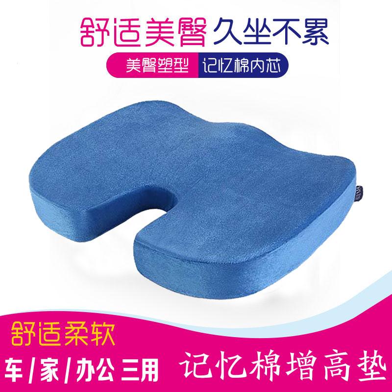 汽车增高坐垫透气办公室座椅垫加厚记忆棉垫四季舒适加高美臀软垫