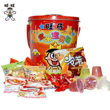 Wangwang Happiness Baby Bucket 675g Gift Box Food Casual Snacks Snack Christmas Gift Pack