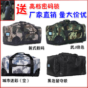 Kappa 07 New Digital Camouflage package was delivered before the hand luggage bag bag package black bag left behind