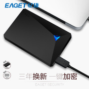 Eaget 1t mobile hard disk encryption 3 hard disk 2TB USB3.0 high speed 1TB ultra-thin 1t mobile hard disk 2T