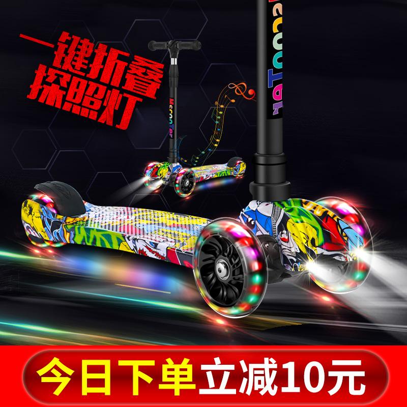 Купить Машины для детей / Велосипеды / Самокаты в Китае, в интернет магазине таобао на русском языке
