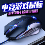New Mamba games gaming notebook computer mouse Wrangler mechanical Acer lol mute silent