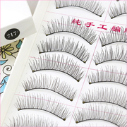 Taiwan handmade false eyelashes 217 cotton stalk thick eyelashes simulation supernatural vivid nude make-up boutique