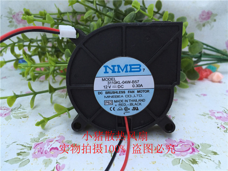 New original 6015 small blower, 12V 0.3A double ball DC fan 6CM cm