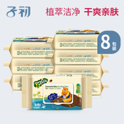 Child early wet wipes wet wipes newborn hand fart wipes baby paper cover 80 pumping 8 packs