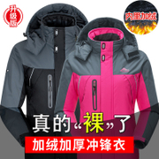 Outdoor jackets for male and female couples windproof coat waterproof breathable warm winter with thick cashmere mountaineering