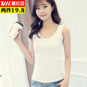 Lycra Lycra cotton knitted vest every day, spring and summer, autumn, the bottom of the jacket slim sexy sleeveless jacket