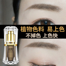 Zheng He Tang tattoo pigment semi-permanent plant color milk mark eyebrow eyebrow pigment supplies eyeliner eye line tool