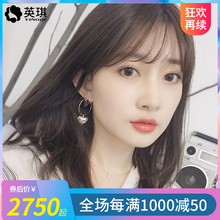 Wig female air bangs straight hair invisible seamless real hair short hair net red with round face clavicle hair full headgear