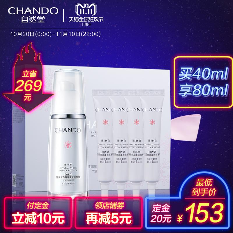 Купить Питательная эмульсия для лица в Китае, в интернет магазине таобао на русском языке