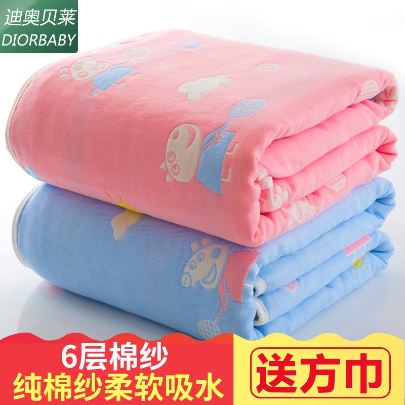 婴儿浴巾纯棉纱布新生儿毛巾被子柔软吸水宝宝洗澡盖毯儿童空调被