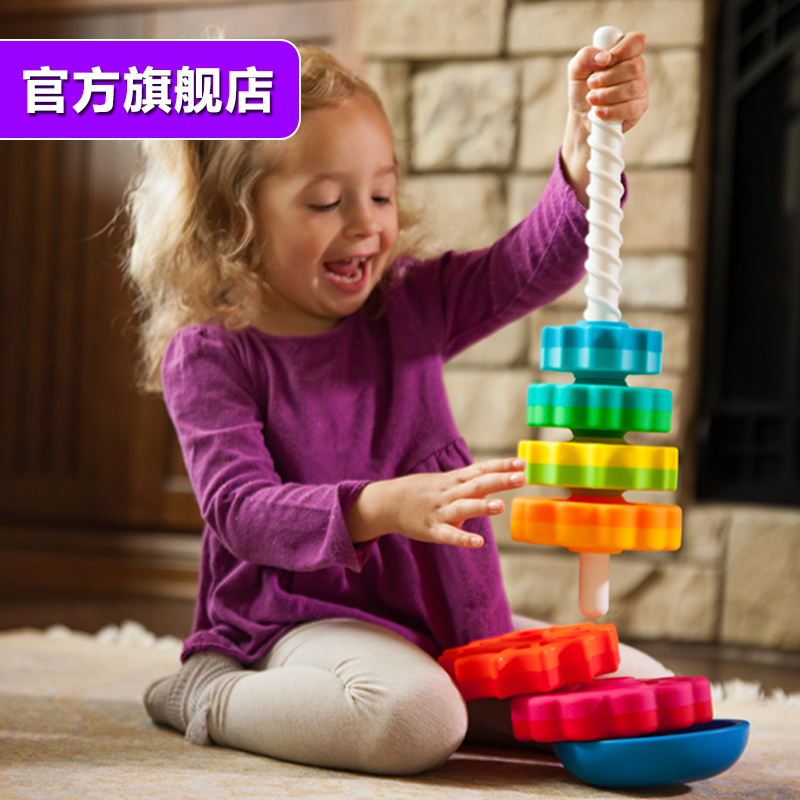 Купить Пирамидки / Кубики в Китае, в интернет магазине таобао на русском языке