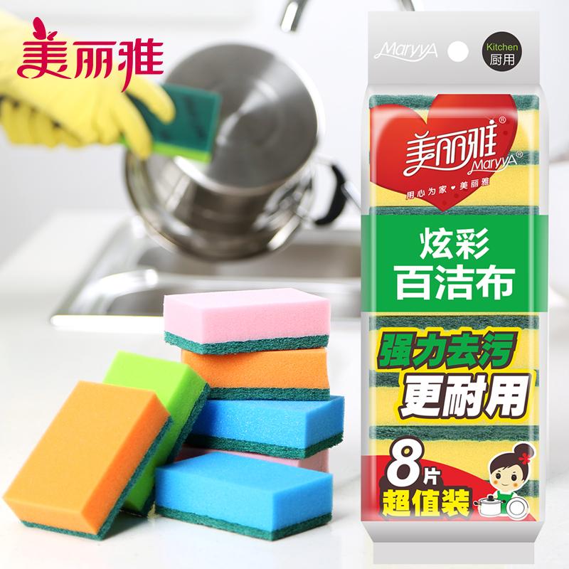 Купить Губки для мытья посуды в Китае, в интернет магазине таобао на русском языке