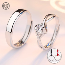 Best-in-a-kind couple rings a pair of 925 sterling silver propose opening ring to Japan and South Korea simple living men and women lettering gift