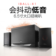 The United States iball AI Lu platinum grid desktop computer audio subwoofer TV notebook Bluetooth speakers home