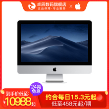 24 interest free apple / Apple IMAC 21.5 \