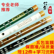 A bamboo flute flute flute beginner adult students musical instrument professional Flute Flute Flute Festival two kuzhu