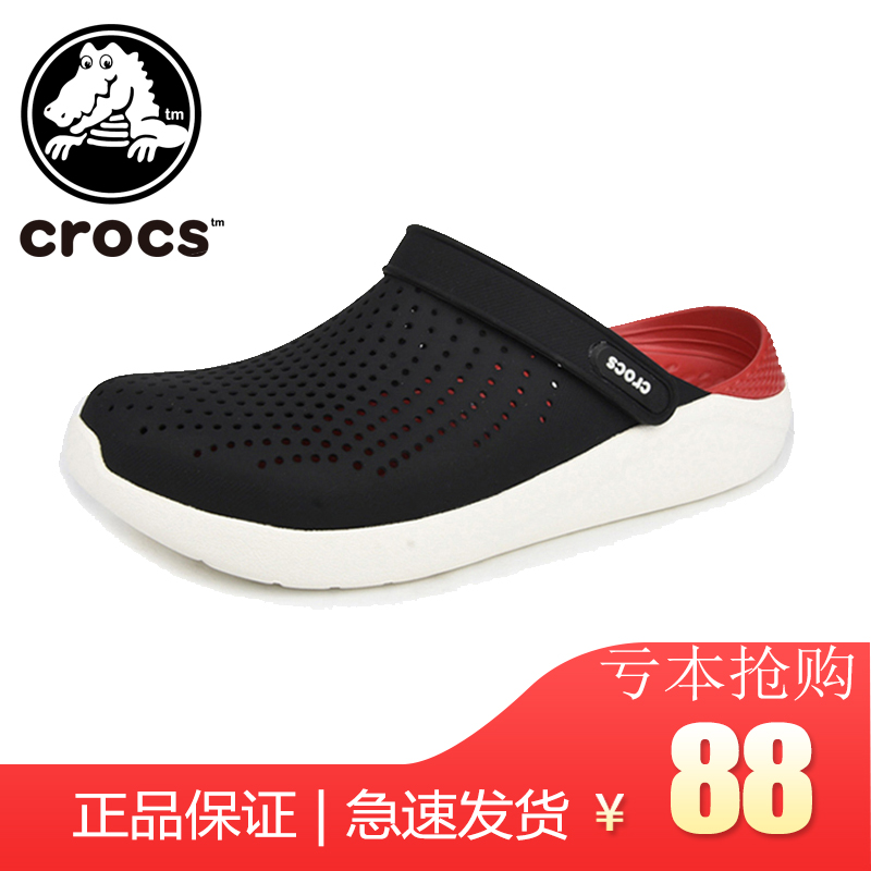 Купить Кроссовки для походов  в Китае, в интернет магазине таобао на русском языке