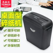 Huigehao broken machine home office file shredder small mini electric commercial paper mill granules