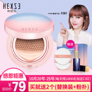 Han Xizhen air cushion BB Cream Concealer lasting moisturizing anti moisturizing CC cream nude make-up student isolation liquid foundation of South Korea