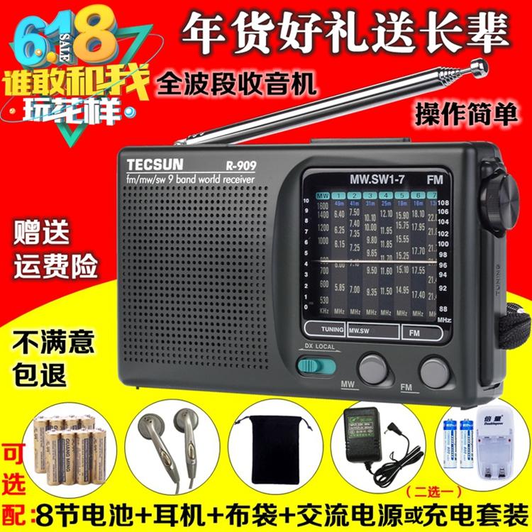 Купить Радио приемники в Китае, в интернет магазине таобао на русском языке