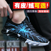 2017 new men's shoes sports shoes running shoes leisure shoes all-match warm autumn students increased trend