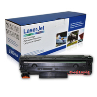 惠普HP LaserJet P1007 P1008打印机硒鼓 CC388A 88A硒鼓墨盒粉盒