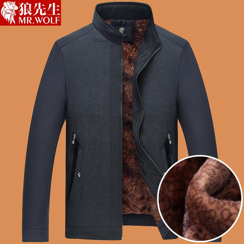 中年男装爸爸冬季外套加绒加厚款40秋冬装50夹克衫60中老年人70岁