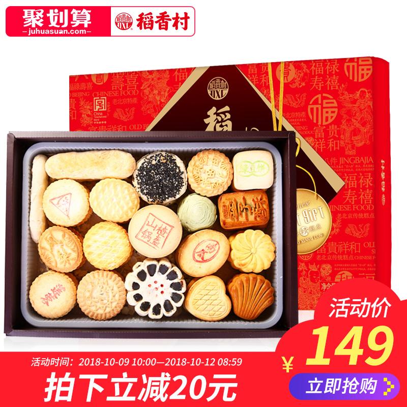 Купить из Китая Печенье / Чипсы  через интернет магазин internetvitrina.ru - посредник таобао на русском языке