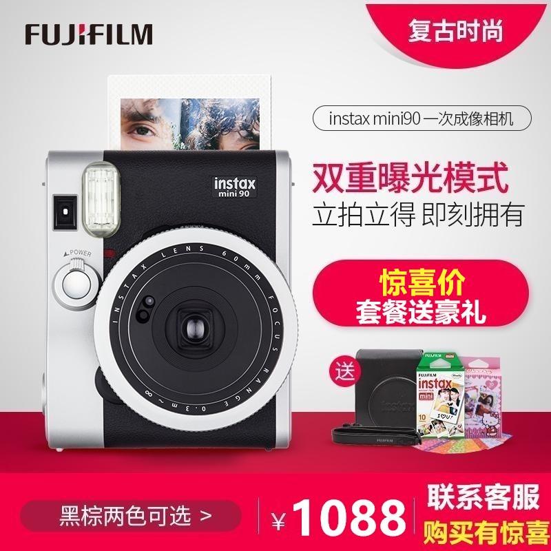 Купить из Китая Полароид (Polaroid)  через интернет магазин internetvitrina.ru - посредник таобао на русском языке