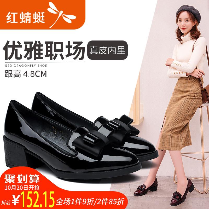 Купить Туфли на платформе в Китае, в интернет магазине таобао на русском языке