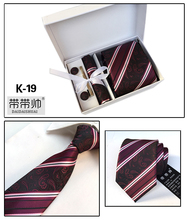 Buy 2, send 16 sets of men's ties, formal business Pro Korean 8cm, the groom's wedding gift set