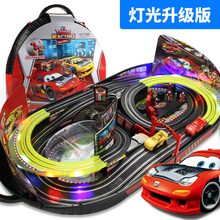 Track racing car toy boy boy double track McQueen car suit electric remote control train general mobilization
