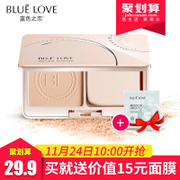 Blue love dry powder lasting makeup oil bronzing powder Concealer wet dry counter genuine Foundation