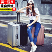 Drag box, universal wheel, 24 inch aluminum frame, suitcase, suitcase, female suitcase, 26 inch package, hard case, retro boarding box, 20