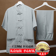 Elderly male costume embroidery cotton short sleeved suit size Chinese Linen Shirt grandfather father put the wind.