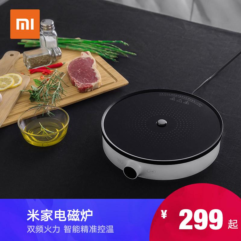 Купить Индукционные плиты в Китае, в интернет магазине таобао на русском языке