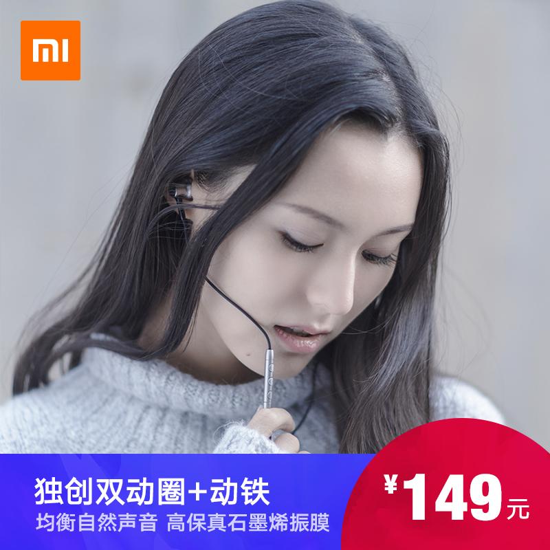 Купить Наушники / Гарнитуры в Китае, в интернет магазине таобао на русском языке