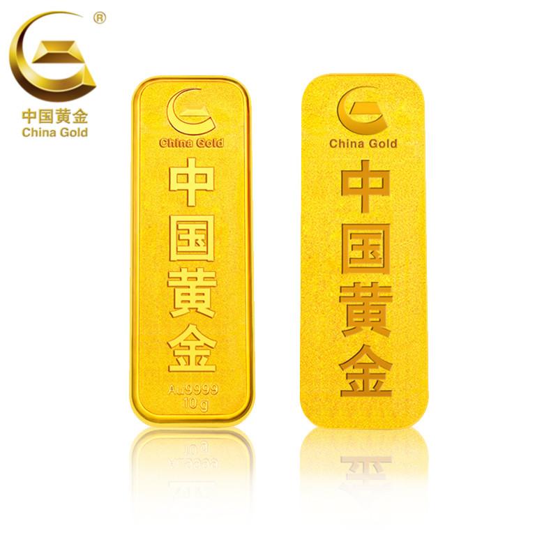 Купить Ювелирные изделия / Полудрагоценные камни в Китае, в интернет магазине таобао на русском языке