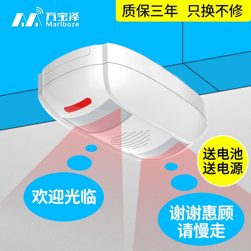 Купить Сигнализации в Китае, в интернет магазине таобао на русском языке