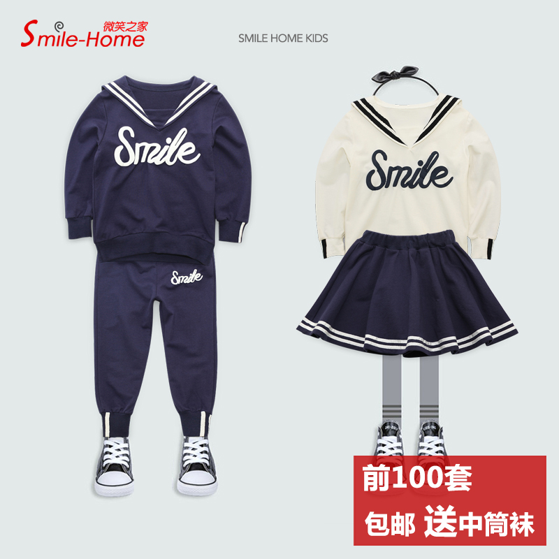 2017 spring and autumn, brother and sister, children's clothing, Navy collar cotton shirt, a word skirt / trousers, 2 sets of choir uniforms