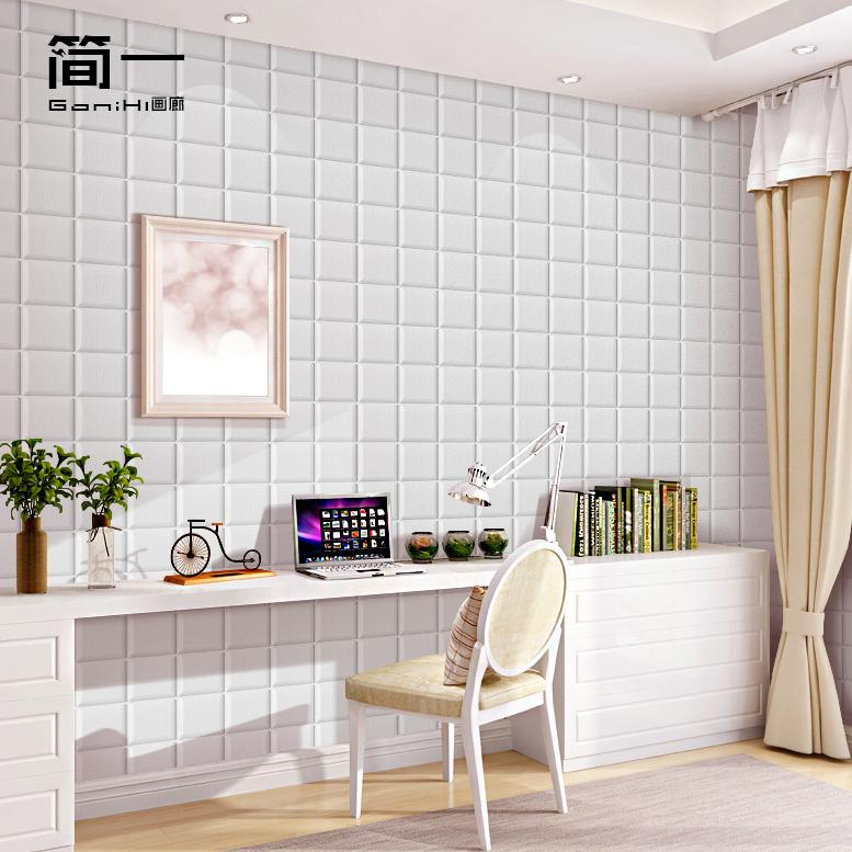 3D立体墙贴防水方格电视背景墙自粘泡沫墙纸客厅墙砖纹防撞壁纸贴