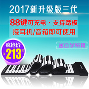 Piano house 88 key keyboard thickened Professional Edition MIDI beginner students of adult household portable electronic organ