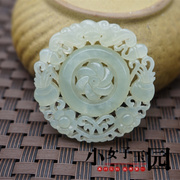 The jade carving hanging pendant double hollow jade Every dog has his day more than rich jade jade pendant
