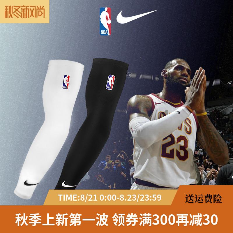 Купить Спортивные сумки / Аксессуары в Китае, в интернет магазине таобао на русском языке