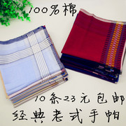 The old man with a handkerchief of pure cotton classic old lady soft thin handkerchief handkerchief nostalgic old cotton